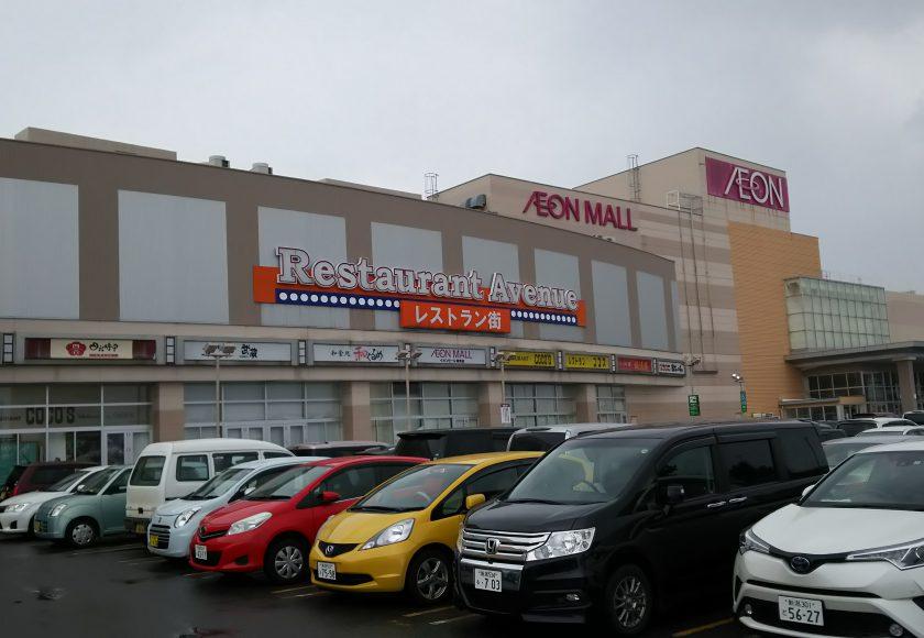 ワクワク大型ショッピングモール