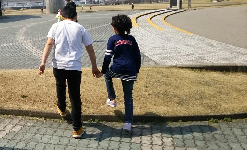 手をつないで歩こうね