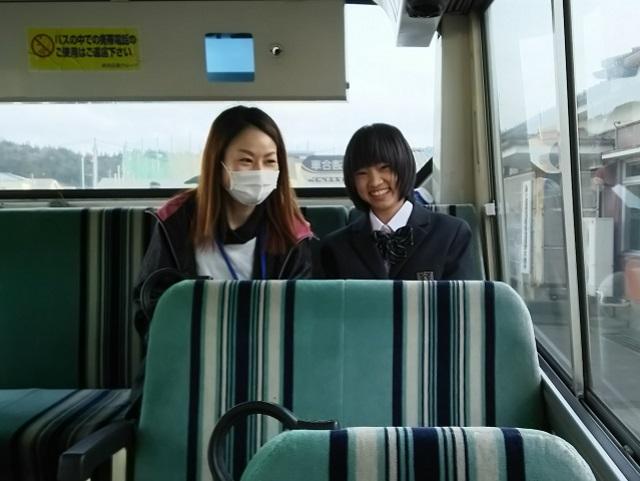 Ride_a_bus