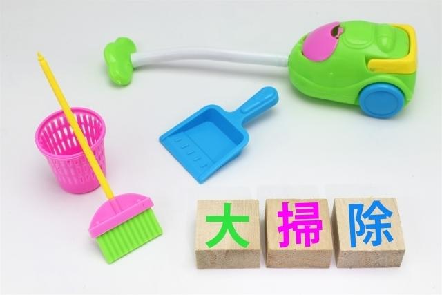 ohisama-clean