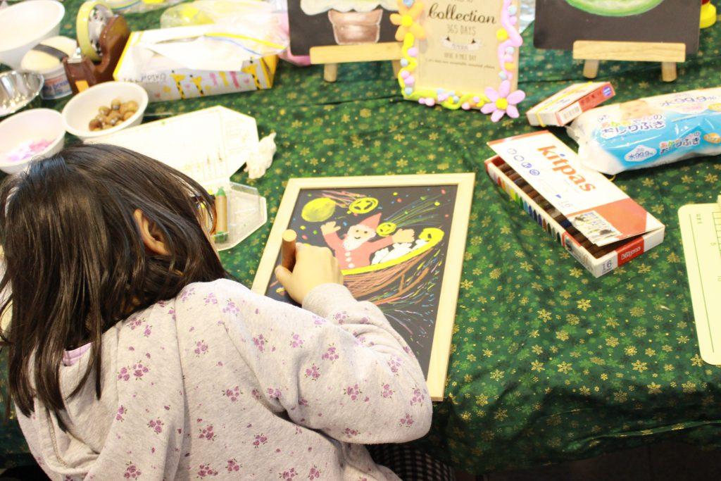 アートデザイン幼児教育